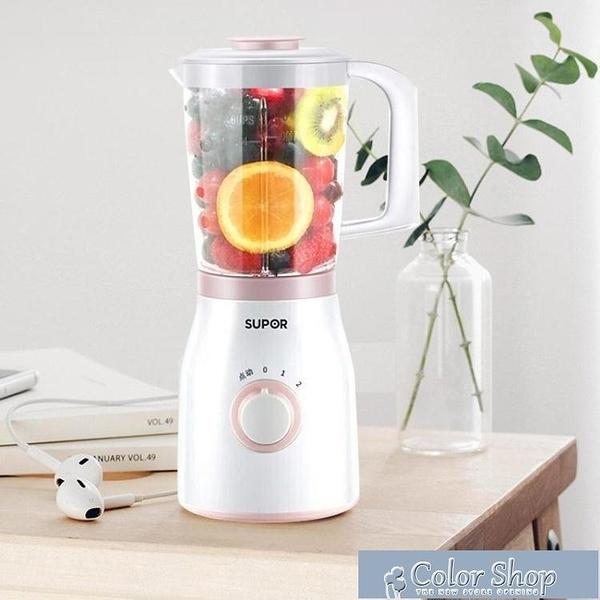 榨汁機 蘇泊爾榨汁機家用小型打炸果汁多功能小型水果渣汁分離原汁攪拌杯 MKS 新年禮物