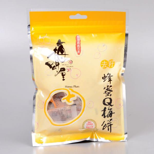 《梅問屋》去籽日式蜂蜜Q梅餅 盒裝