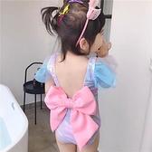 兒童泳衣女連體公主裙式游泳衣閃亮美人魚度假寶寶女童蝴蝶結泳衣 快速出貨