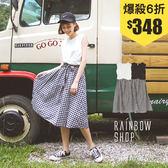 扭結無袖背心+綁帶格紋長裙套裝-BB-Rainbow【A00-8225】