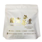 【昭憲茶業】冷熱泡袋泡式茶包-月桂烏龍 30包