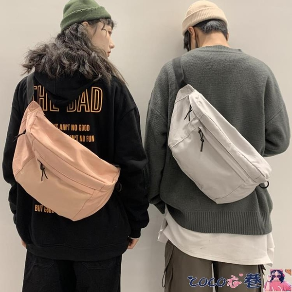 熱賣胸包 包包女帆布斜背包日系超火百搭大容量港風街頭潮牌胸包男腰包【618 狂歡】