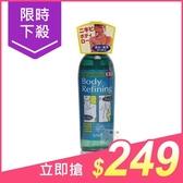 SANA 莎娜 葉綠素美膚復甦活化水(300ml)【小三美日】$299