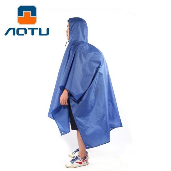 【狐狸跑跑】AOTU 三合一多功能背包雨衣 可做防潮墊 地布 天幕 登山雨衣 送收納袋 6927