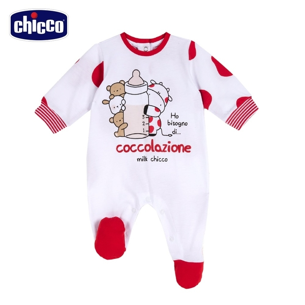 chicco-小乳牛-後開長袖兔裝