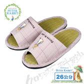 【クロワッサン科羅沙】Peter Rabbit 經典細格室內草蓆拖鞋 (粉色26CM)
