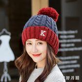 女冬韓版百搭保暖針織帽加厚甜美可愛護耳毛線帽sd4399【衣好月圓】