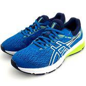 《7+1童鞋》ASICS 亞瑟士 101A005-402 透氣吸震 慢跑鞋 運動鞋 5163 藍色