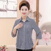 媽媽裝條紋長袖襯衫t恤大碼中老年女裝40-50歲上衣打底衫『夢娜麗莎精品館』
