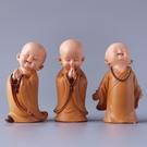 招財擺件 迷你慧能小和尚禪意擺件古風辦公室茶桌面裝飾中國風少林寺紀念品 阿薩布魯