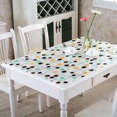 PVC餐桌墊茶幾桌布防水防燙防油免洗