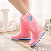 雨鞋 春秋韓國時尚雨鞋女士成人學生中高筒防水鞋加絨雨靴防滑膠鞋套鞋 阿薩布魯