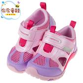 《布布童鞋》Moonstar日本粉色網布透氣兒童機能運動鞋(15~21公分) [ I8C384G ]
