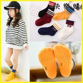 兒童襪子 兒童襪子純棉襪子運動襪童中筒襪