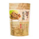台灣綠源寶 芭樂乾 130g 6包 天然古早味