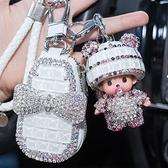 通用款汽車鑰匙包 女式卡通韓國可愛創意汽車鑰匙套車用鑰匙包扣·金牛賀歲