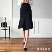 魚尾半身裙不規則花瓣2019夏季小清新荷葉邊高腰中長款裙子 QX3280 『愛尚生活館』
