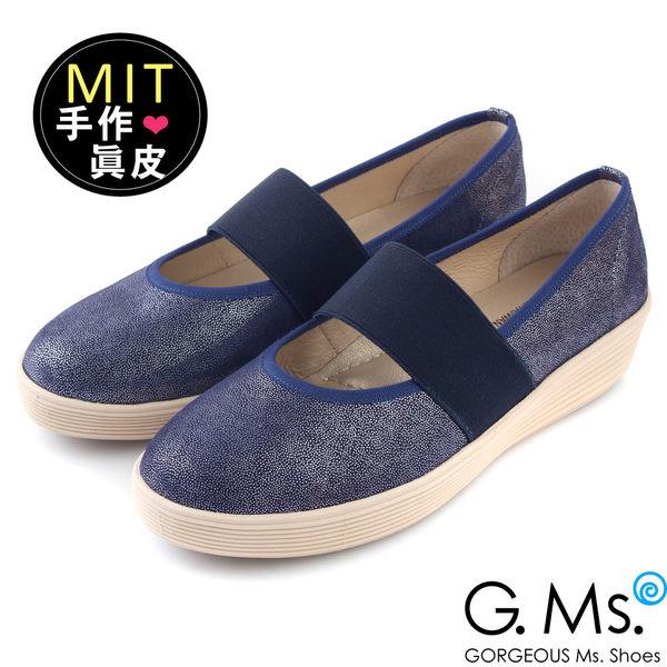G.Ms. *MIT系列-金屬光點羊皮鬆緊腳背帶厚底鞋-寶藍