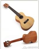 尤克裡裡初學者23寸烏克麗麗小吉他男學生成人女入門  潮流時