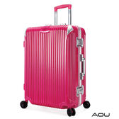 AOU 極速致美系列 20吋PC防刮專利設計鋁框行李箱(玫紅)90-020C