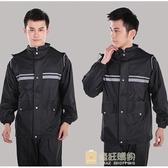 摩托電動車雨衣時尚男女分體式單人加厚騎行雨衣雨褲套裝 快速出貨