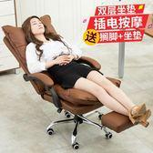 帝藏 電腦椅家用老板椅真皮大班椅辦公椅子可躺按摩座椅特價轉椅 YTL