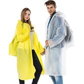 雨衣外套成人帶背包男女長款戶外徒步大帽檐防水雨披【聚寶屋】