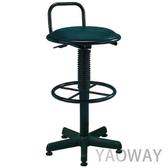 【耀偉】氣壓高吧椅E544-餐椅/會客椅/洽談椅/工作椅/吧檯椅/造型椅/高腳椅/