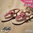 涼鞋 清新自然花朵裝飾閃亮平底涼鞋 MA...