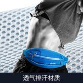 男士腰包跨腰斜挎戶外運動腰包跑步裝備女多功能手機腰包男防水馬拉鬆健身 可然精品