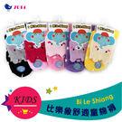 【台灣製】比樂象熊熊造型兒童棉襪子 可愛...