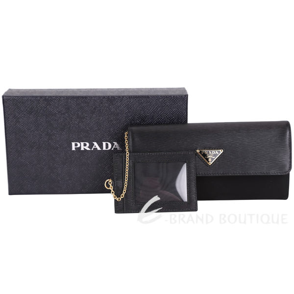 PRADA Tessuto Vitello 水波紋牛皮釦式長夾(黑色) 1620986-01