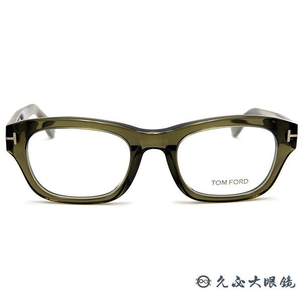 TOM FORD 眼鏡 TF5252 (透綠) 粗框 近視眼鏡 久必大眼鏡