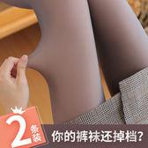 秋冬打底褲假透肉連褲襪空姐灰透膚褲加絨一體無縫光腿絲襪神器女