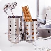 創意雙筒不銹鋼筷子筒筷籠 廚房筷子收納瀝水架廚具餐具架 居家物語