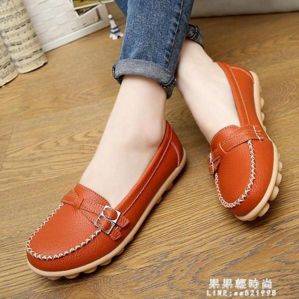 豆豆鞋 夏季平底小白鞋女媽媽鞋大碼女鞋豆豆鞋女護士鞋休閒孕婦單鞋【果果新品】