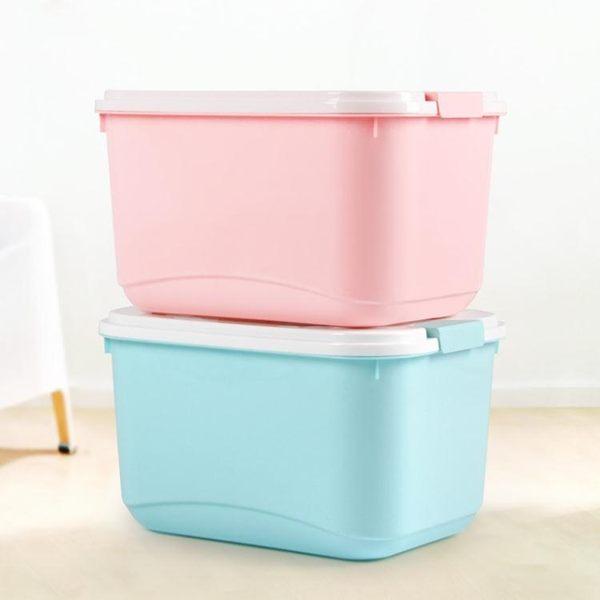 收納箱塑料收納箱家用儲存書裝放內衣服的整理箱子儲物盒有蓋 nm1982【VIKI菈菈】