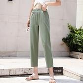 九分褲女直筒顯瘦高腰垂感寬管褲2020新款夏秋薄款小個子休閒褲子 雙十二全館免運