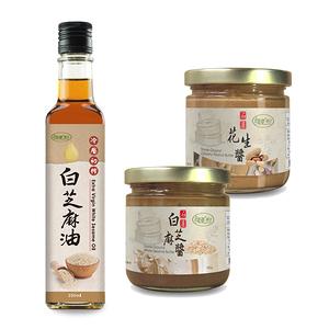 【樸優樂活】秘製特調麻醬組:白芝麻醬180g+白芝麻油250ml+花生醬180g