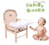 兒童餐椅寶寶餐椅實木無漆兒童餐桌椅便攜可坐嬰兒椅小孩BB吃飯椅子YYJ  育心小館
