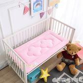 純棉幼兒園品牌床墊兒童嬰兒床寶寶加厚午睡墊被床褥子榻榻米定做qm    橙子精品