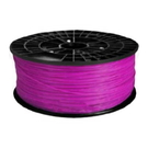 3D線材 3D印表機耗材【ABS/PLA 1.75mm 紫色】ABS/PLA線材 3D印表機耗材 3D耗材 1KG