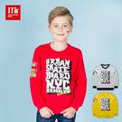 百分之百純棉 優質健康天然種植棉百貨專櫃新加坡童裝品牌