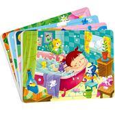 一套4張小紅花3-4-6歲幼兒童拼圖20片/32片紙質拼圖早教益智玩具【快速出貨八五折鉅惠】