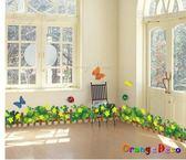 壁貼【橘果設計】四葉草 DIY組合壁貼/牆貼/壁紙/客廳臥室浴室幼稚園室內設計裝潢