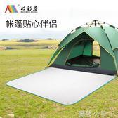 野餐墊戶外帳篷鋁膜防潮墊加厚加寬 200*200大防水防潮 NMS蘿莉小腳ㄚ