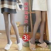 絲襪 空姐灰一體透膚打底褲女外穿春秋薄款肉色壓力光腿神器秋冬季加絨 雙12狂歡購