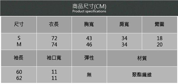 【2%】拼色鑽領襯衫-黑