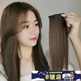 假髮片增髮量蓬鬆兩側增厚一片式無痕隱形假髮墊髮片髮根頭頂貼片 8號店
