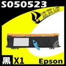 【速買通】EPSON AL-M1200/...